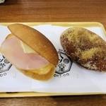 八ツ時堂 - 揚げパン+ハムチーズ