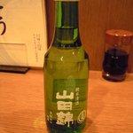 酒菜ゐとう - 大関・純米山田錦 300ml (650円)