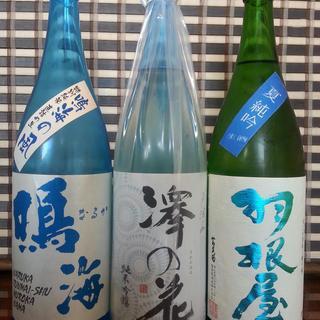 季節に合わせて日本酒のお取り寄せをしております