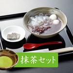 吉野本葛 天極堂 - くずきりあずきり(抹茶セット)