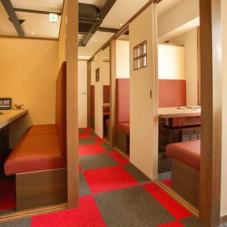 気軽にりようできる雰囲気。扉付の個室も多数御座います。