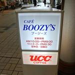 ブージーズ - CAFE BOOZY'S・看板(2014.03)