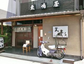 東嶋屋 - 店舗外観(冬のれん)