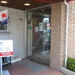 279819 - キャリー・リー 皆生店  店舗入口