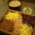 三原 - お昼のせいろご飯☆セット