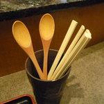 三原 - 木製のスプーンがありがたい☆