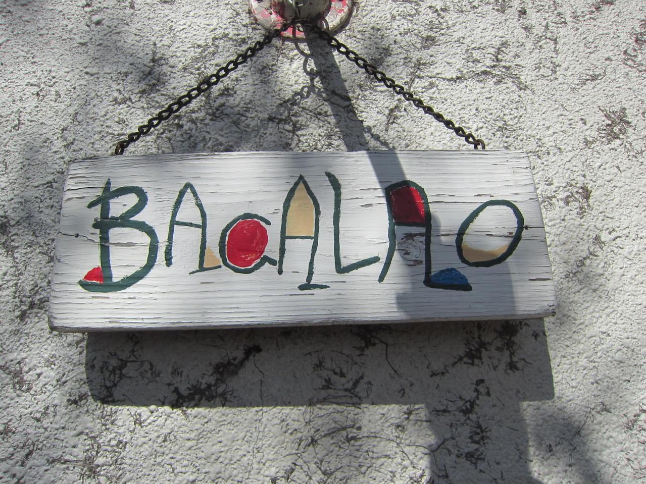 スペイン料理バカラオ亭