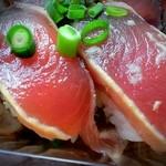 魚孝 - カツオ、接写画像です。