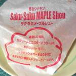 MAPLE HOUSE - ...「サク-サク メープルシュー(150円)」、シナモンより生クリームが美味しい!!!