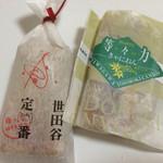 27907690 - 焼き菓子
