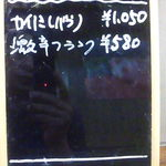 27909447 - 達筆すぎて読めない! 上は「カイノミ」って書いてます。