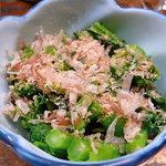 田中家 - アスパラ菜のおひたし