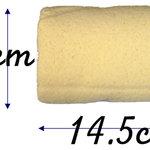 2791298 - 生クリームのロールケーキ