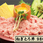 野口鮮魚店 - ねぎとろ丼  980円    (税込1,078円)