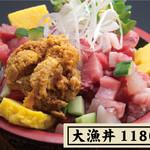 野口鮮魚店 - 大漁丼   1,180円   (税込1,298円)