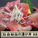 野口鮮魚店 - 紅白秘伝の漬け丼980円    (税込1,078円)
