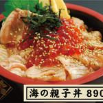 野口鮮魚店 - 海の親子丼 890円