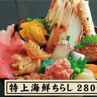 野口鮮魚店 - 特上海鮮ちらし 2,800円