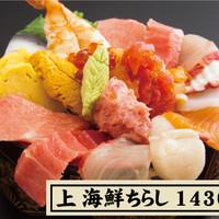 野口鮮魚店 - 上 海鮮ちらし 1,430円