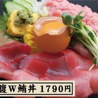 野口鮮魚店 - 満腹W鮪丼 1,790円