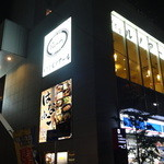 喫茶室ルノアール - 桜田公園の隣、ホテルサンルート新橋の2階。