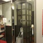 喫茶室ルノアール - 2階の入口