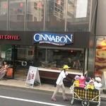 シナボン/シアトルズベストコーヒー -