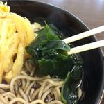 まるき家 - ワカメアップ