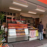 肉の醍醐 - 精肉店の雰囲気