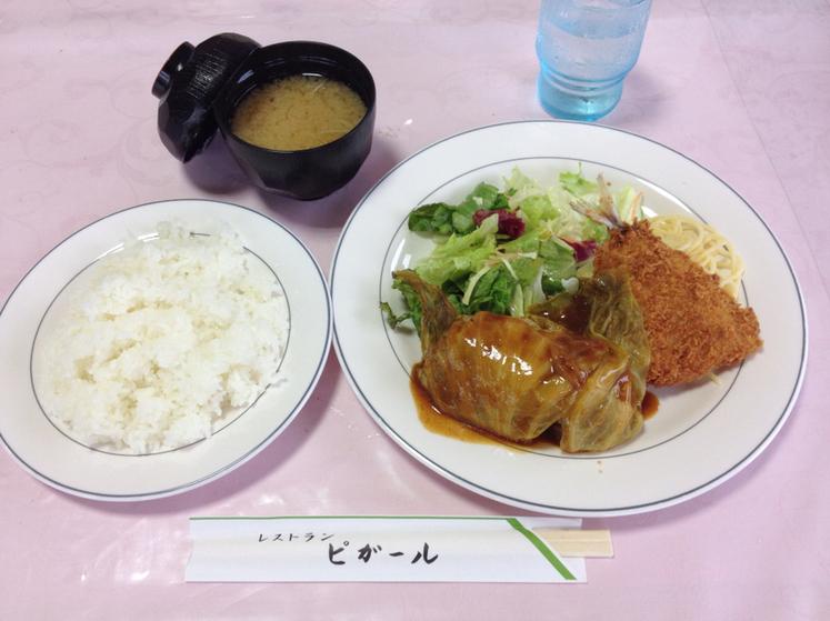 レストラン・ピガール 八王子店