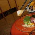 円花亭 - カンパチ?
