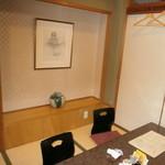 円花亭 - お座敷