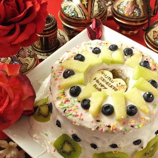 トルコのケーキでサプライズパーティーをどうぞ♪