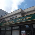 ボストンベイク - ボストン ベイク 南21条店