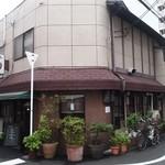 源ちゃん - お店 外観