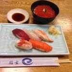 おたる鮨玄 - いくら丼と寿司セット、お味噌汁もついてました。\1,800かな(汗)