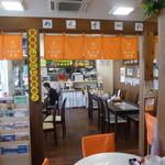 ヨナーズ - こちらが食堂「よなぁず茶屋」