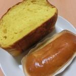 アンドムウ - 野菜のパン+クリームパン