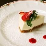 ポポロ - レアチーズ