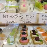 和 - 初夏の和菓子