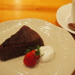 noka table - 牛蒡のショコラケーキ