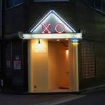 XO - お店の外観