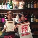 ◆生ビール◆【超達人店】認定‼
