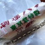 東京堂製パン屋 - 玉子入り(\157)
