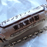 東京堂製パン屋 - 肉ミンチ(\157)