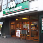 モスバーガー - モスバーガー 札幌大通西14丁目店