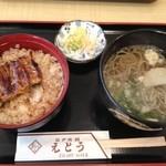 江戸焼鰻えとう - ランチサービスの鰻丼+ミニそば