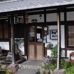 速魚川 - お店入口