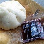 長崎ぶたまん 桃太呂 - 値段は60円