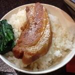 烈志笑魚油 麺香房 三く - セットの角煮ごはん!うまい!!